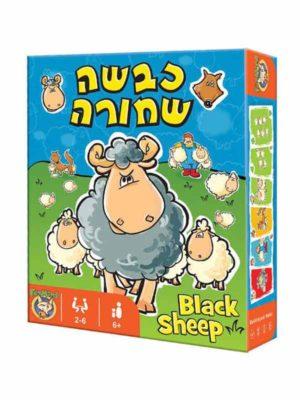חזית המשחק כבשה שחורה