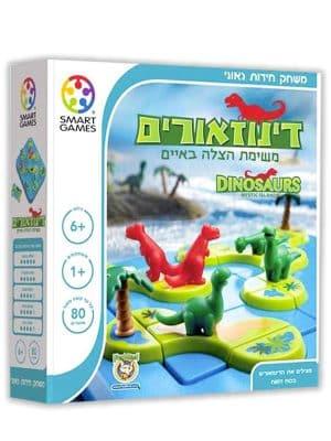 קופסת דינוזאורים - משימת הצלה באיים