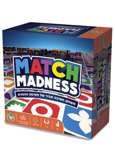 אריזת מאץ' מאדנס - Match Madness