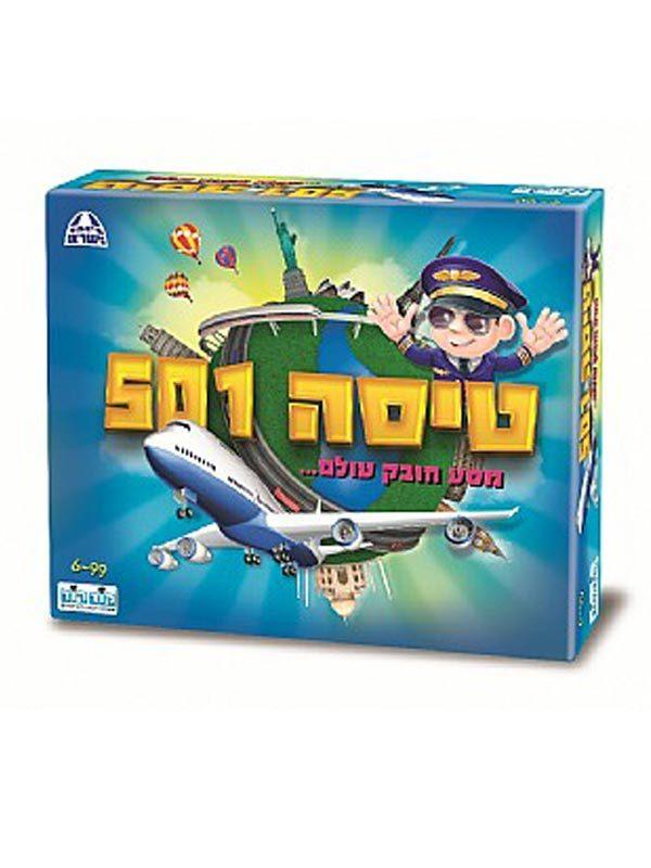 מטוס טיסה 501
