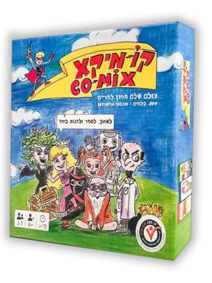 כריכת קומיקס (קומיקX)