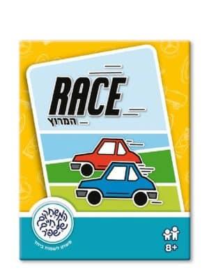 אריזת המרוץ (רייס) - race