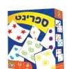 ספרינט משחק קלפים עם צורות