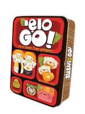 משחק קופסה סושי גו