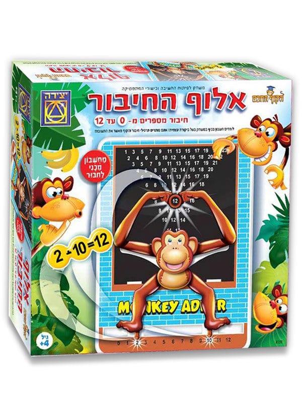 אריזת אלוף החיבור (הקוף החכם)