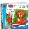 אריזת השטיח שלי - אריה