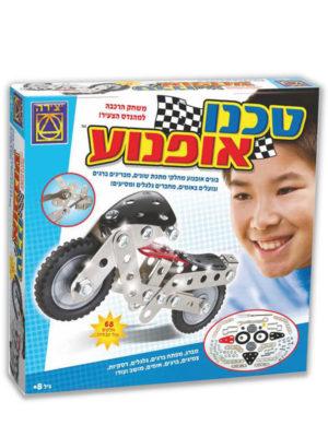 אריזת טכנו אופנוע
