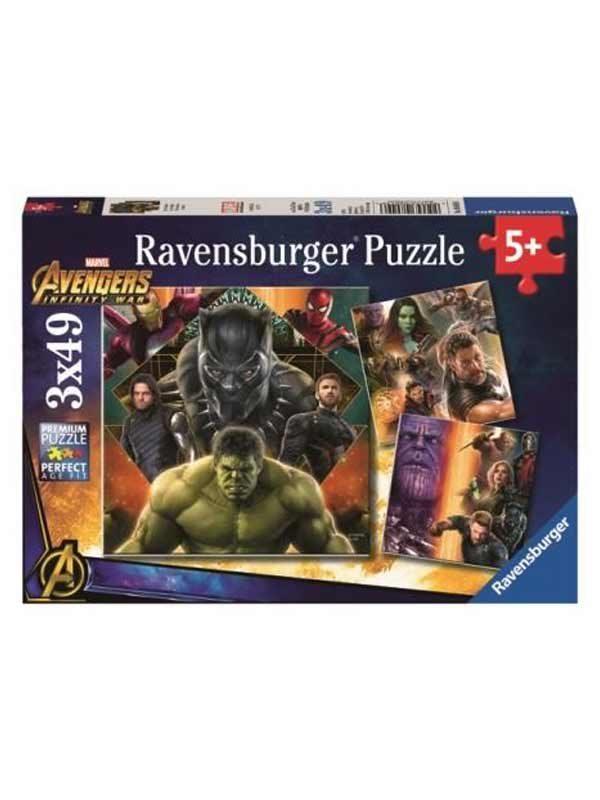 גיבורי העל (49 חלקים) - 3 פאזלים בקופסא